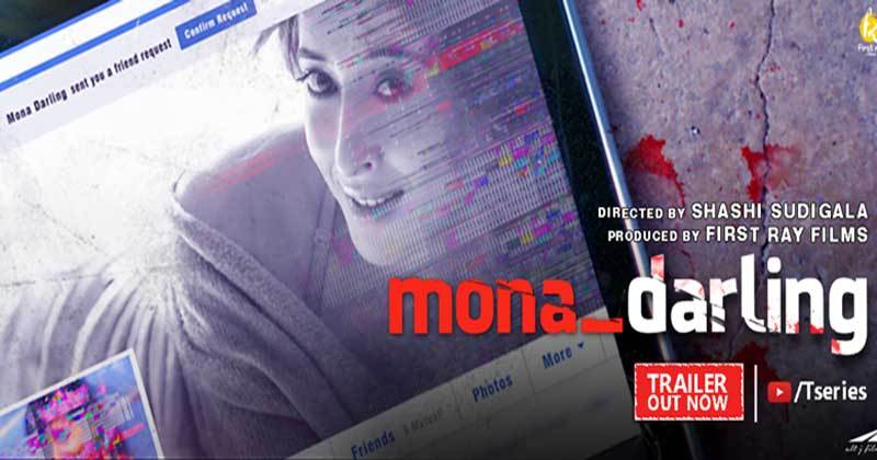 Mona-Darling-Movie-Poster
