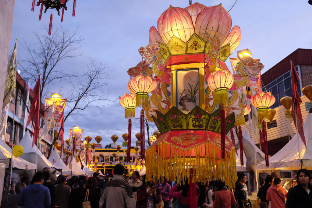 Image result for Mark Your Calendars for the Cabramatta Moon Festival in Sydney